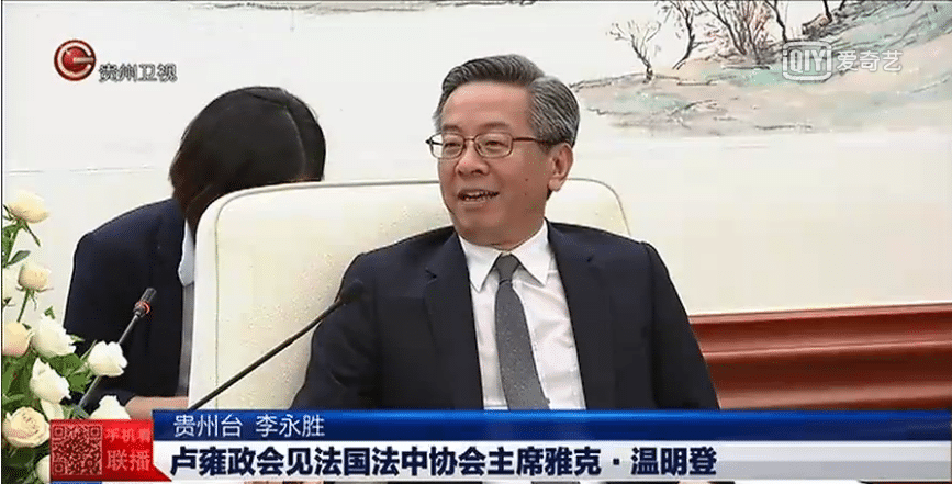 Prof. Philippe Neyret invited in China by the Governor of Guizhou